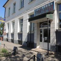 Мини Отель Узоры