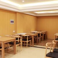 GreenTree Inn Zhejiang Jinhua Yiwu International Trade City Changchun Street Shell Hotel