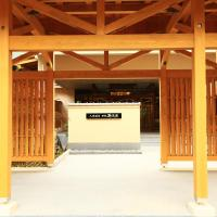 Iruka Onsen Hotel Seiryuusou