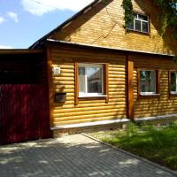 Guest House On Pokrovskaya