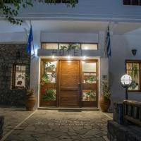 Neos Omalos Hotel