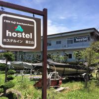Hostel Fujisan FBH