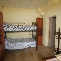 Hostel Portal