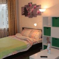 Kirovsk HB Snow Apartment