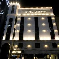 런더너 호텔
