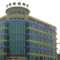 Home Inn Shenyang Dongzhan Street