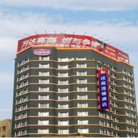Hanting Express Shenyang Wuai