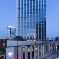 CHAO サンリタン 北京、北京市のホテル