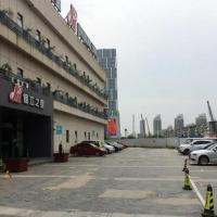 Jingjiang Inn Shanghai Fengxian Nanqiao