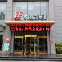 Jingjiang Inn Lianyun'gang Train Station