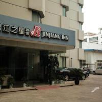 Jingjiang Inn Shanghai World Expo