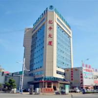 GreenTree Inn Hebei Qinhuangdao Northeastern University Zhujiang Road Shell Hotel