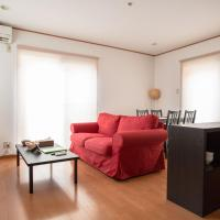 Guesthouse ILOHA
