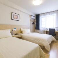 Jinjiang Inn Select Xiangyang Diamond Avenue South Checheng Road