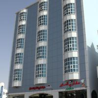 Dar Al Khaleej Hotel Apartments