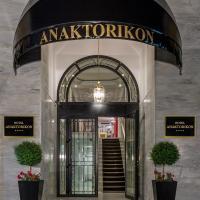 Hotel Anaktorikon, hotel in Tripoli