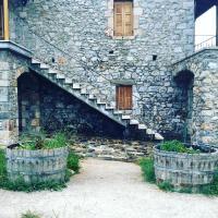 Stephania's Stone House
