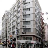 Samil Hotel