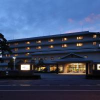 里美秋田溫泉酒店
