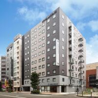 HOTEL MYSTAYS Yokohama Kannai, hotell i Yokohama