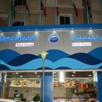 Continental Suite farwaniya, hotel near Kuwait International Airport - KWI, Kuwait