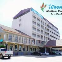 Maihom Resort Hotel