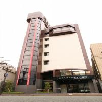 호텔 뉴 가이아 야나가와