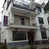 Wuyuan Shicheng Lingyan Inn