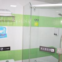 7Days Inn Beijing Tongzhou Beiguan Metro Station