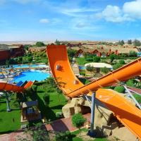 Jungle Aqua Park - Families and couples only