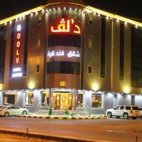 Doolv Hotel 2