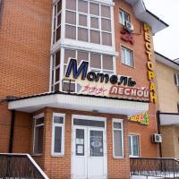 Motel Lesnoy