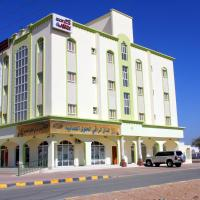 Al Areen Hotel Apartment