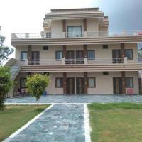 Hotel Gitanjali