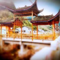 Tongfu Inn(In the National Park)