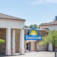 Days Inn by Wyndham Charlottesville/University Area