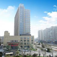 New Century Hotel Yiwu