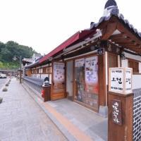 Jeonju Nostalgic Home