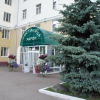 Gostinitsa Akron, hotel in Velikiy Novgorod