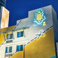 Staypineapple, Hotel Z, Gaslamp San Diego, hôtel à San Diego