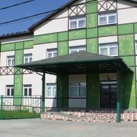 Dom Uchenykh