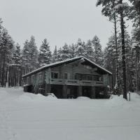 Загородный комплекс «Малая Медвежка»
