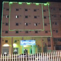 Al Eairy Apartments Al Riyad 5