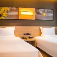 IU Hotel Yining Shanghai City