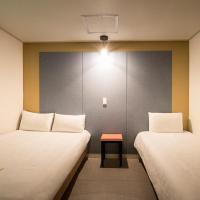 참피온 호텔