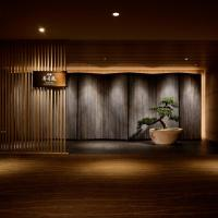 Grand Prince Hotel Takanawa Hanakohro