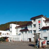 OYO Ryokan Sakadojo 坂戸城