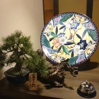 Kyonoyado Senkaku Bettei