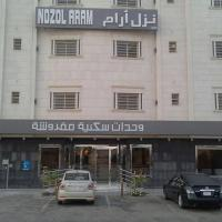 Nozol Aram 4