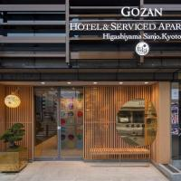 Gozan Hotel & Serviced Apartment Higashiyama Sanjo